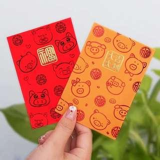 《CNY》 Red Packet