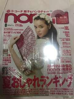 Japanese magazine nan no coach fan and handkerchief
