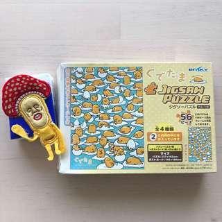 Toys Sanrio 2013,2015 蛋黃哥砌圖 (另有三款)