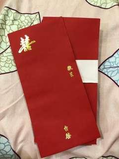 Wedding Red Envelops