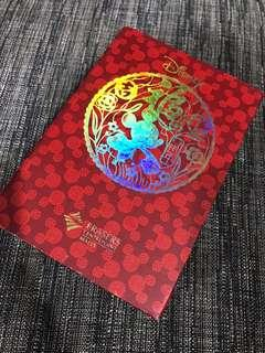 Mickey Disney Chinese New Year cup
