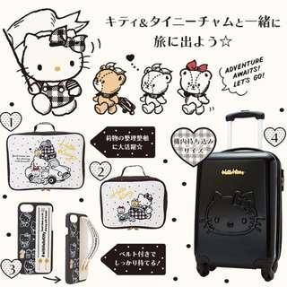 [PO] Sanrio Japan Hello Kitty Travel Series
