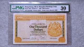 《大金獅亂蛇》原裝1980年匯豐1000元PMG30