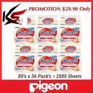 XMASS PROMOTION PIGEON JAPAN 99% Pure Water Baby wipes CARTON SALE ( 80s x 36 Packets) $59.90 ONLY [FREE DELIVERY]