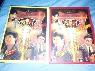 TVB dvd 播音人 第一輯及第二輯齊 99新