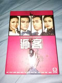 TVB dvd個客 一套六碟齊 99新