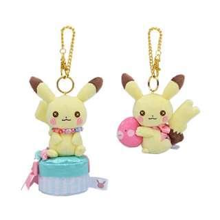 [PO] Pokemon Japan Fluffy Little Pokemon Pikachu Keychain A / B