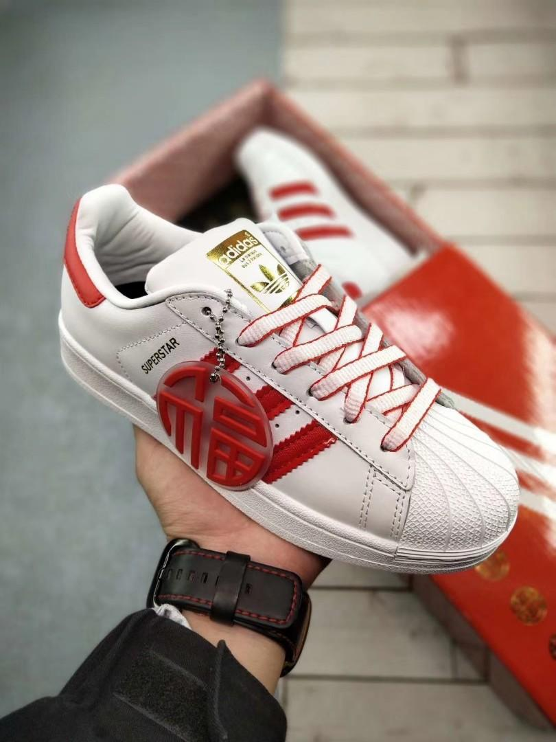 best service 2eac7 ccbe7 Adidas Superstar Chinese New Year 2019, Men's Fashion ...