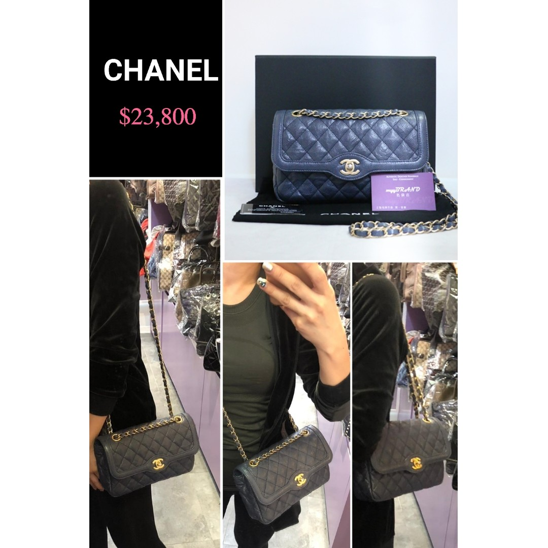 CHANEL A91021 藍色牛皮菱格金鏈CC Logo 手提袋Blue Calfskin CC Logo Handbag 肩背袋手袋 4a38c045b969b