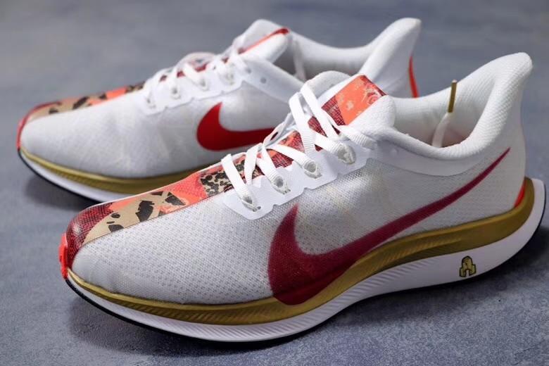 Nike Zoom Pegasus 35 Turbo Chinese New