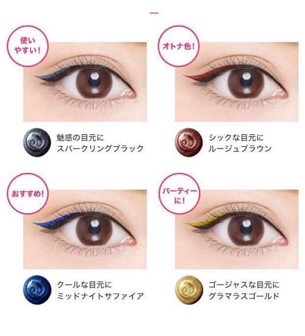 [SALE] Maybelline Hyper Ink Glitz Eyeliner (27% OFF)