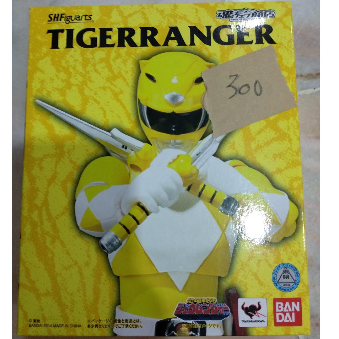 S H  Figuarts : Kyoryu Sentai Zyuranger - Tiger Ranger