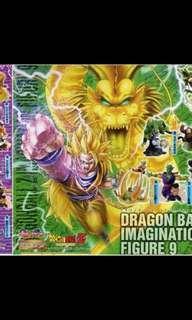 龍珠扭蛋情景第9集Dragonball Imagination Part 9 figure全套6款