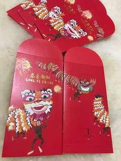 DFS cute red packet