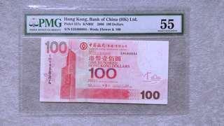 《中銀雷達號488884》2006年中銀100元PMG55