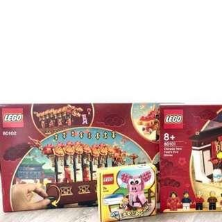 Lego 80101 and 80102 and pig cny