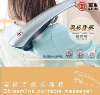 輝葉 手感肩頸按摩 過年送禮 實用 家人 父親母親愛用品 舒壓 放鬆 療癒