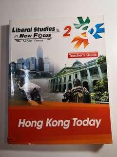 HKDSE LS Book 2 HK Today | Teacher's Guide