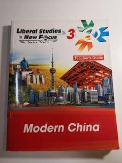 HKDSE LS Book 3 Modern China | Teacher's Guide