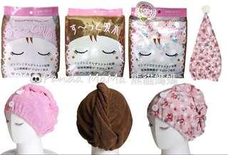 日本🇯🇵直送 吸水速乾頭髮毛巾