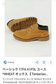 Timberland Ox Wheat Youth Basic yellow boots original