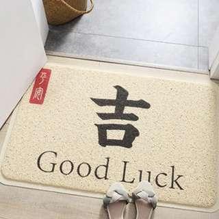 Oriental Luck Door Mat