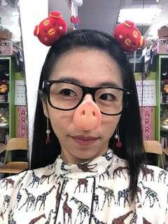 🚚 尾牙春酒豬鼻子黑框眼鏡