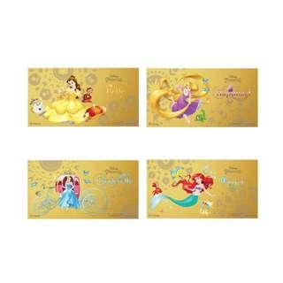 1g Disney Princess Gold Bar