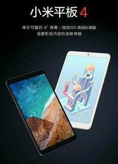 全新 高登捌伍 小米平板4 8寸全高清 LTE 美國高通八核 3/4G ram 32/64GB Type-C快充 6000電池 香港google play 繁中 一年保養 門市交收
