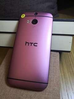 🚚 HTC M8 pink