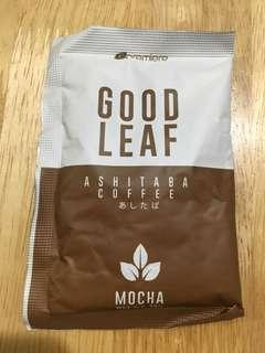 Ashitaba Coffee