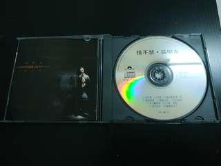 Jacky Cheung - 張學友 情不禁 CD (IFPI)