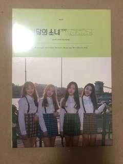WTS Loona yyxy Limited Edition Album