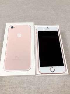 🚚 apple iphone7 32g 粉