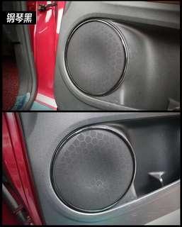 Honda hrv vezel speakers ring gloss Black X 4