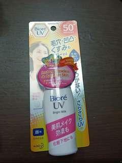 Biore UV Bright Milk