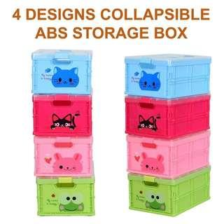 WI10/C0*V 卡通折叠收纳盒 PAMICA Collapsible ABS Storage Box IM-SO#HY003. (2pcs)