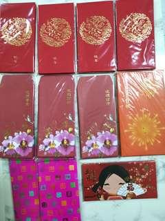Red Packets #2