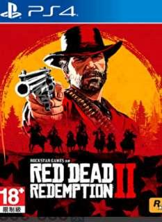 Red Dead Redemption 2 (99% new)