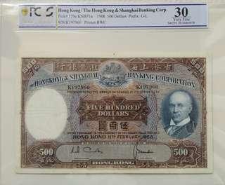 《光頭佬》稀少老纸1968年匯豐500元PCGS30