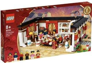 Lego Asian Exclusive Chinese New Year's Eve Dinner 80101