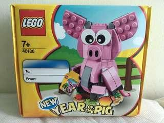 LEGO 40186 Year of the Pig
