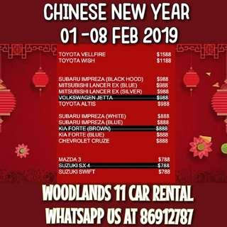 CNY 2019 CAR RENTAL PACKAGE