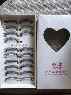 taiwan fake eyelashes