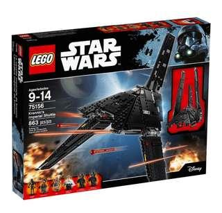 BNIB  lego starwars  75156 only KRENNIC'S IMPERIAL SHUTTLE