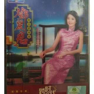 Teresa teng Dvd special collections