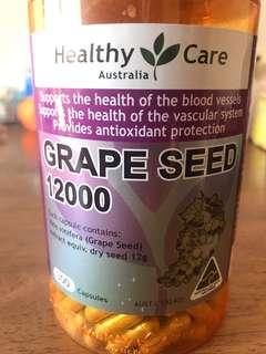 Grape Seed 12000