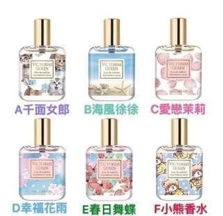 維密女王VICTORIAS QUEEN森林系香水系列