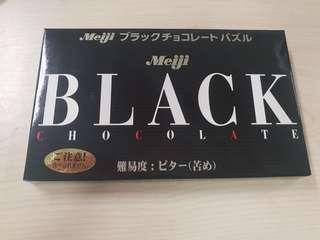 🚚 Brand new Meiji Black Chocolate Puzzle