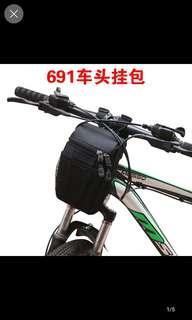 自行車龍頭包